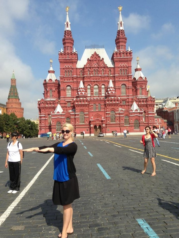 Reach at Red Square